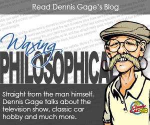Dennis Gage's Blog